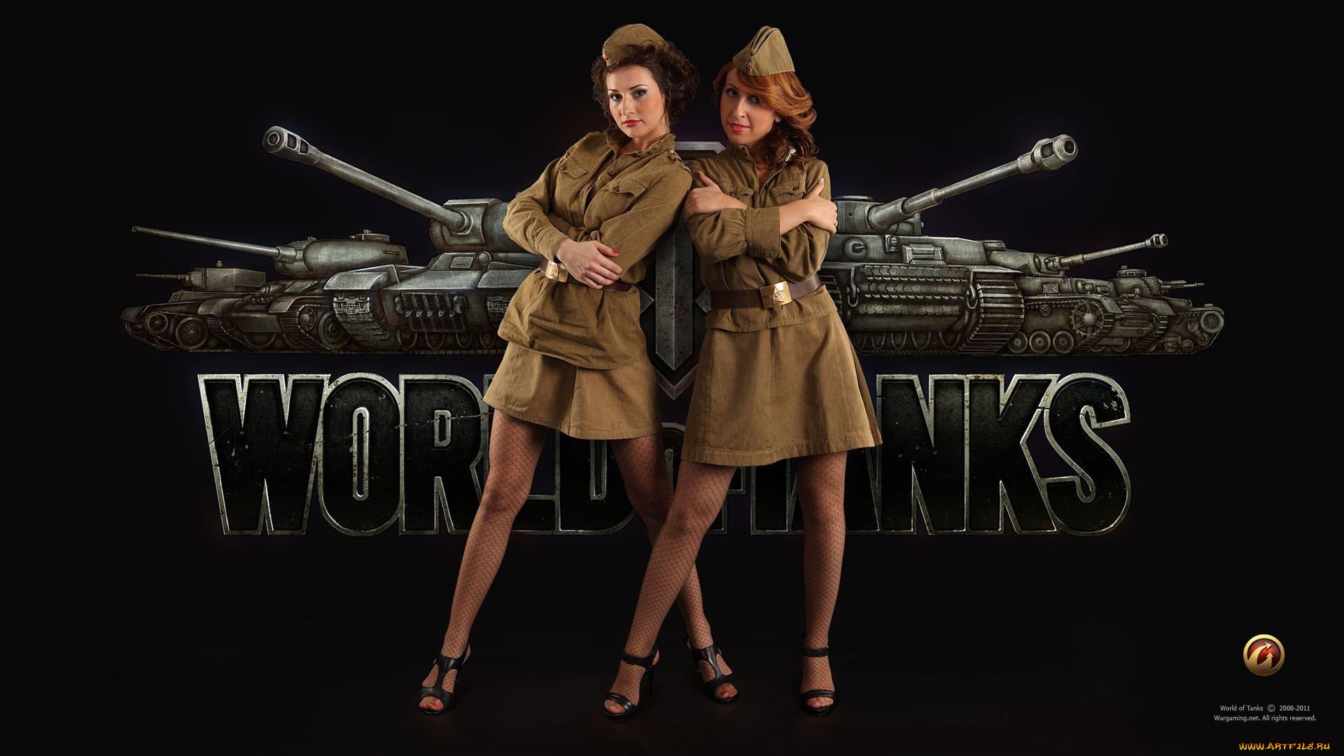 Обои и календари | World of Tanks